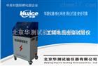 HCDJC-50KV型介电常数电压击穿试验仪