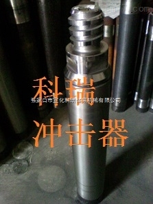 批发355冲击器厂家快速冲击器阿特拉斯冲击器生产厂家