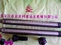 cir80x冲击器产品特点冲击器科瑞钻具