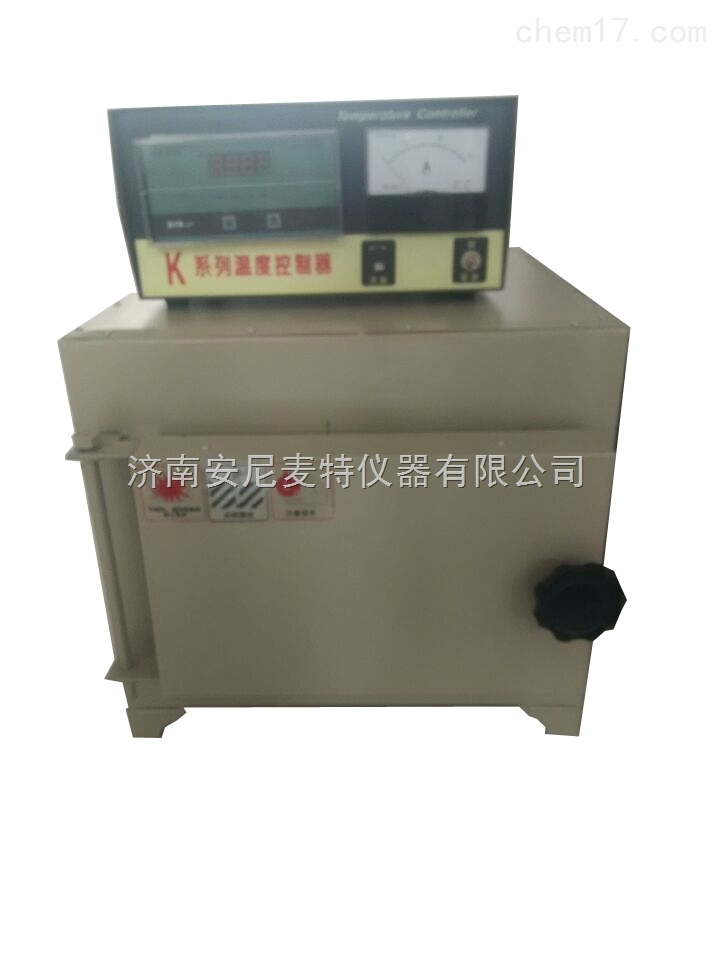 AT-DZL电阻炉 济南生产厂家供应电阻炉 箱式电阻炉