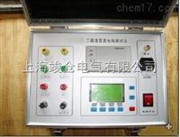 上海三通道直流电阻快速测试仪厂家|价格