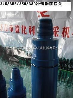 DHD345A矿山快速冲击器水井潜孔钎头厂家