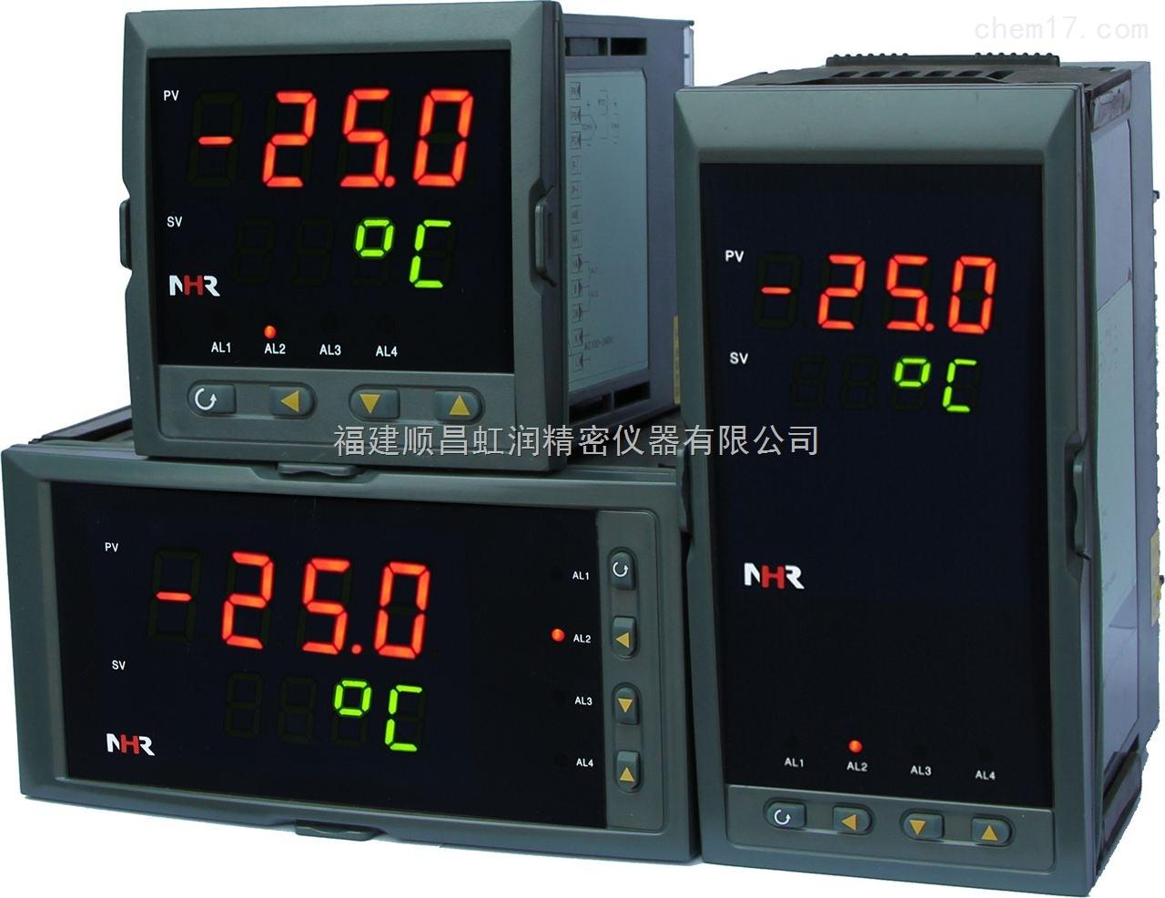 广州虹润单回路数字显示控制仪数显仪表