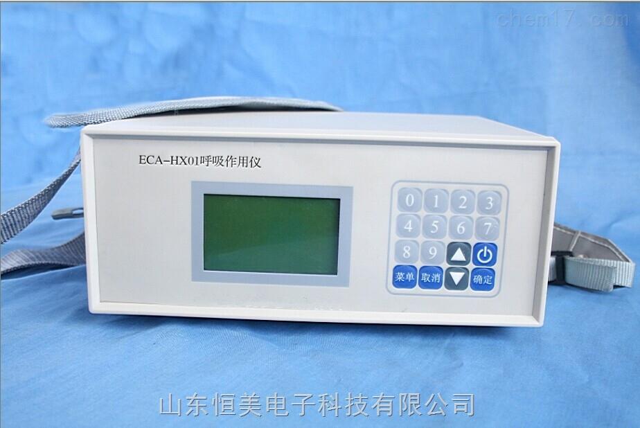 果蔬呼吸作用测定仪