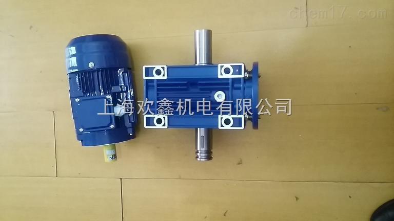 RV渦輪蝸桿減速電機 NMRV渦輪減速機