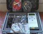 AT4美国桑美电机故障检测系统ALL-TEST Ⅳ PRO(E01AT40) 总代理 现货 资料 价