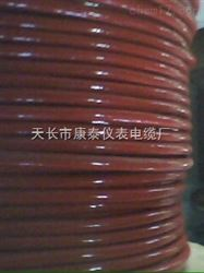 KGGRP1硅橡胶(阻燃)控制软电缆