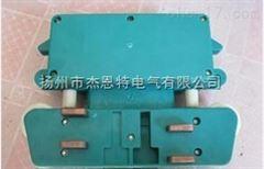 JD8-10/25A八极集电器,8极滑线多极集电器,杰恩特出品