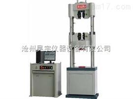 WAW-1000B滄州昊宇微機控制電液伺服萬能材料試驗機