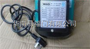 WILO中国-WILO水泵拒绝假冒