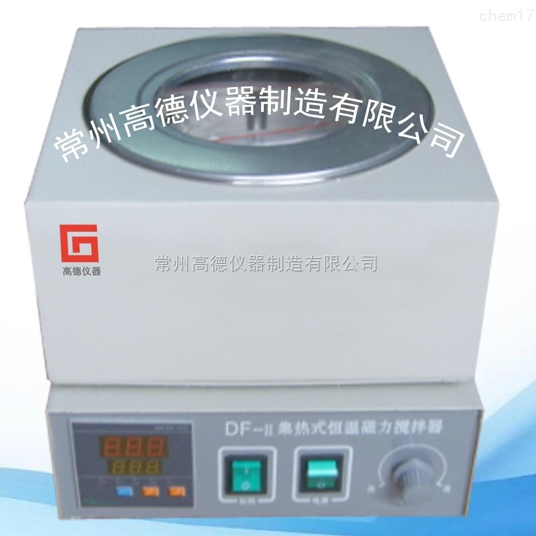 集热式水浴磁力搅拌器