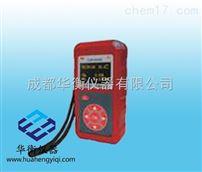CJR100 5HCJR100 5H紅外甲烷二氧化碳測定器