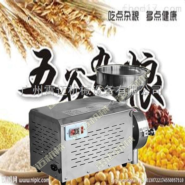 北京哪里有五谷杂粮磨粉机?磨粉机多少钱?
