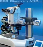 SteREO Discovery.V12蔡司体视显微镜