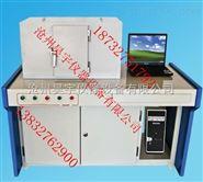 保温板材智能导热系数测定仪厂家价格