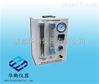 FJH-1FJH-1型氧氣呼吸器效驗裝置