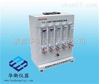 FJL-1AFJL-1A型氣體檢測儀檢定裝置