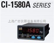 CI-1580A电子秤 CI-1580A微型称重仪表