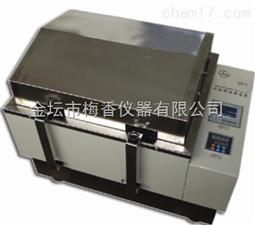 SHY-2旋转式水浴恒温振荡器梅香生产专业销售