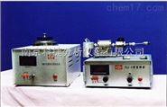 RJ-1型裂解器