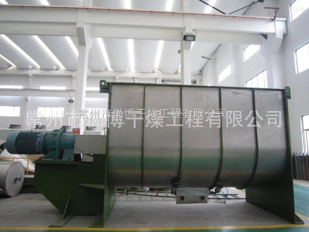 40吨白泥空心桨叶烘干设备