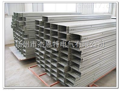 XQJ-C型槽式电缆桥架