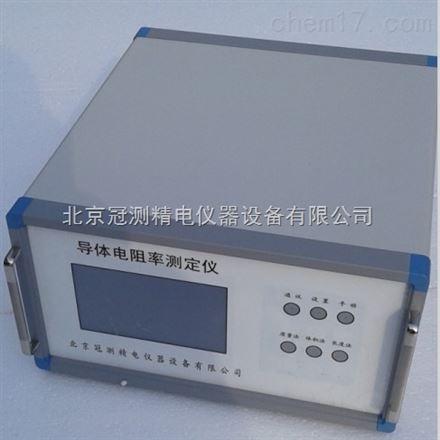 导电、防静电塑料体积电阻率测试仪
