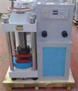 混凝土压力试验机,水泥压力试验机价格