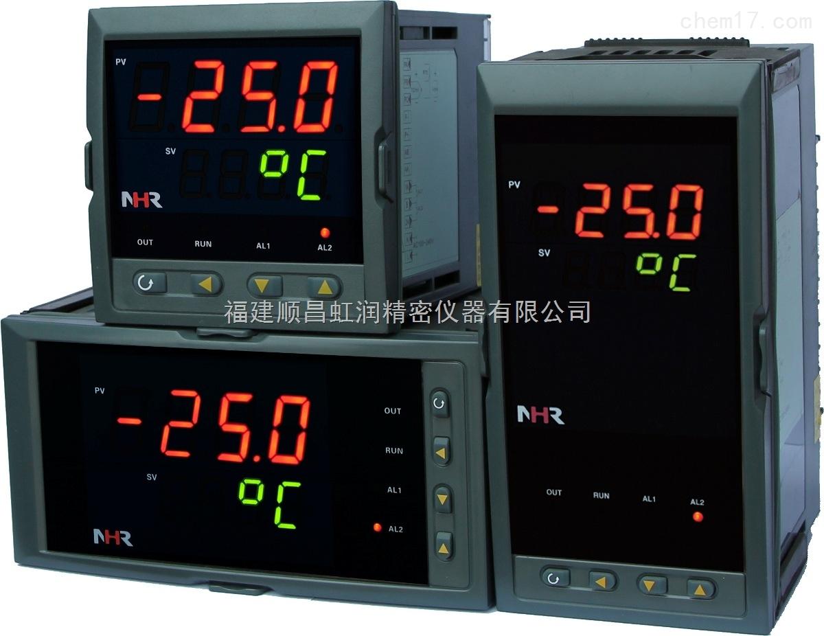 虹润NHR-1300/1340系列傻瓜式模糊PID调节器/程序控制调节器