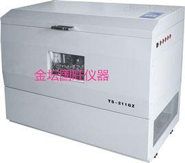 TS-211GZ光照全溫培養搖床