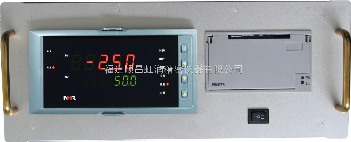 福建虹润NHR-5930系列流量积算台式打印控制仪