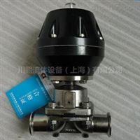 卫生级气动隔膜阀盖米执行器