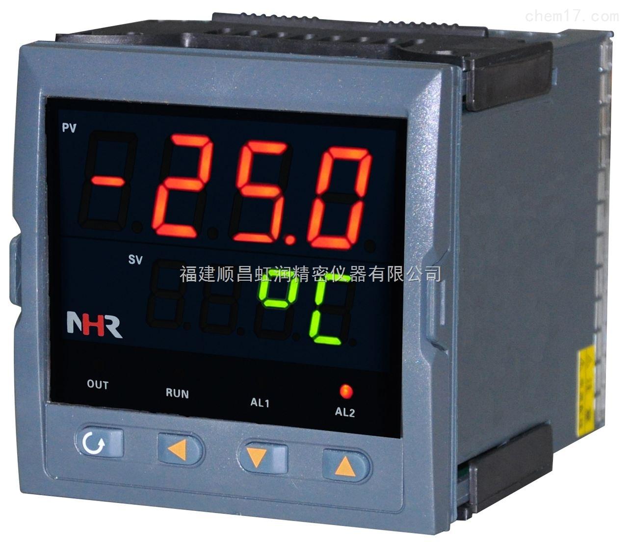 虹润公司NHR-1100系列简易型单回路数字显示控制仪