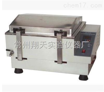 HZ-9613Y高温油浴恒温振荡器