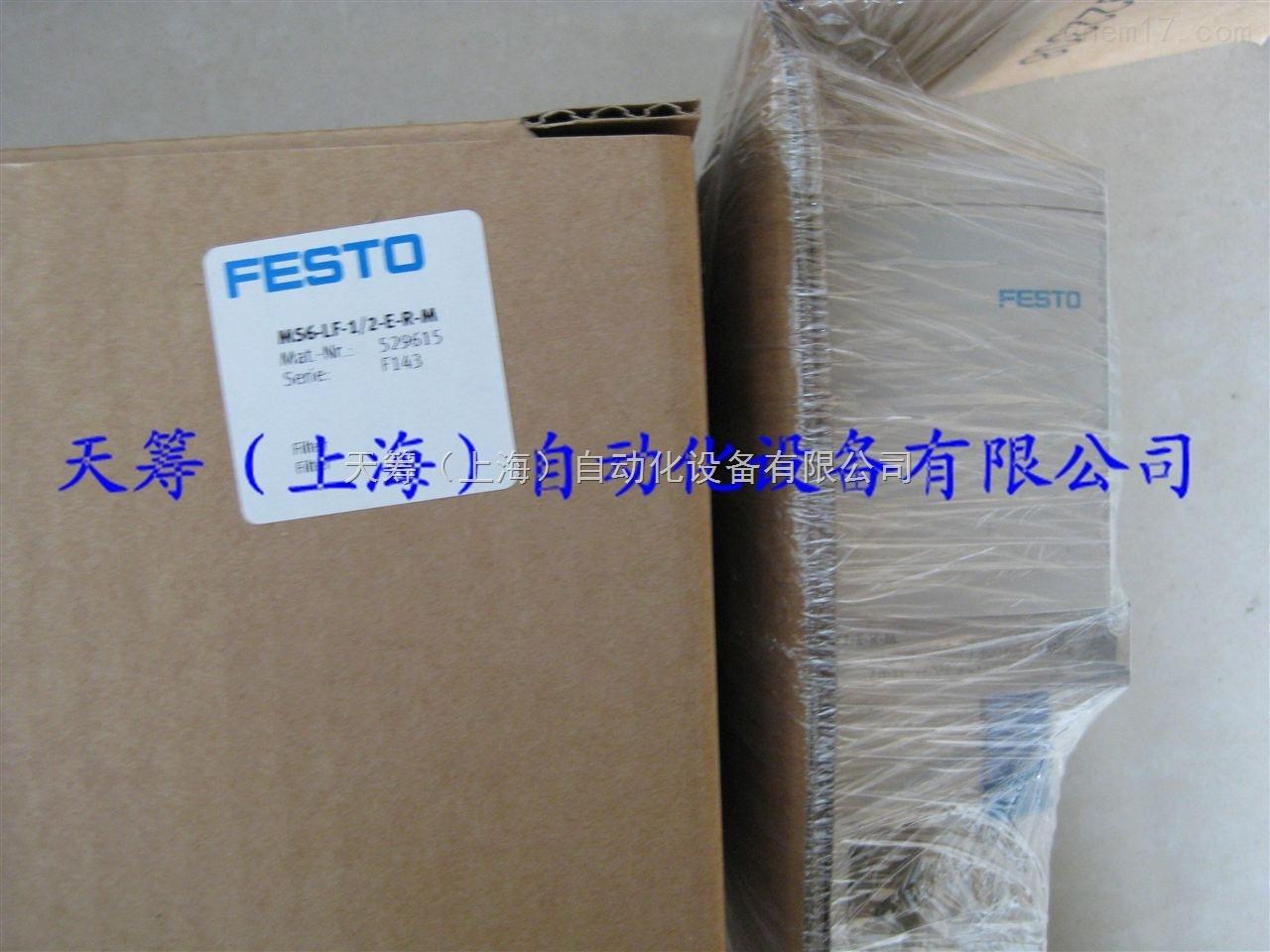 FESTO过滤器MS6-LF-1/2-ERM