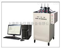 JW-WK300熱變形維卡溫度測定儀合肥廠家