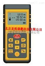 DP-AR881激光測距儀/精度電子激光尺