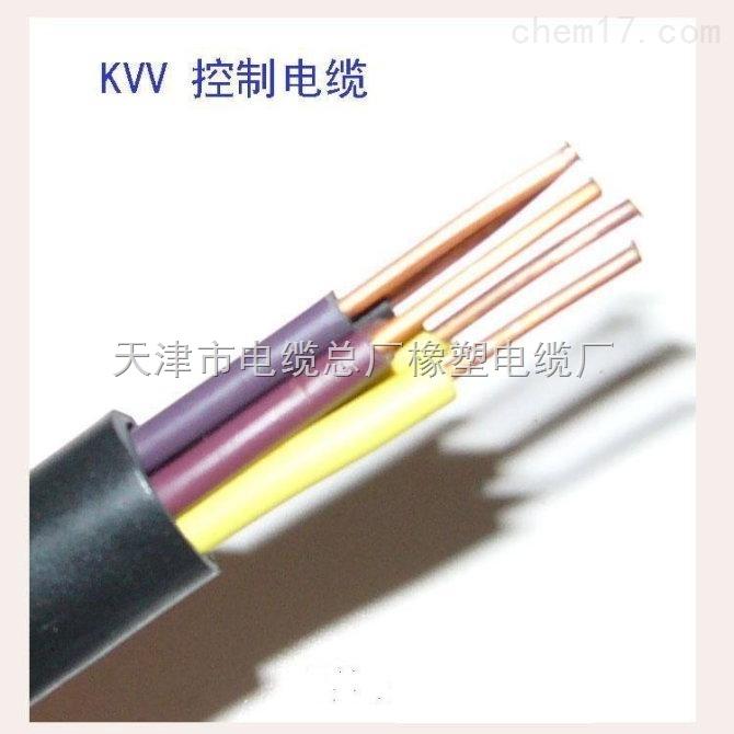 WDZ-KVV低烟低卤控制电缆