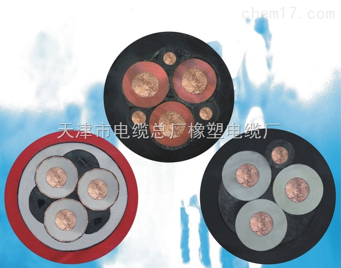 橡胶电缆yc-8*1.0铜芯电线电缆