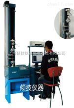 QJ210A纺织品布刺破试验机