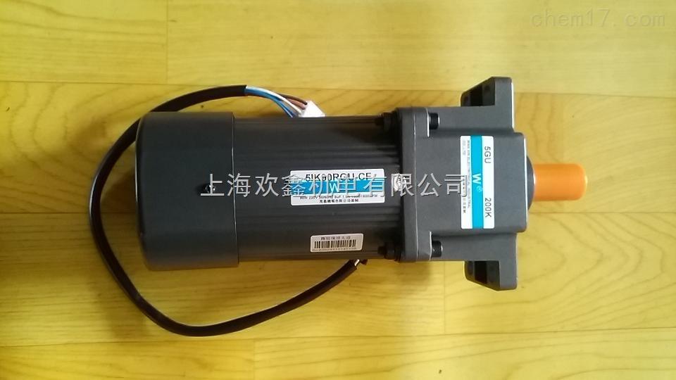 TWT東煒庭90W單相可逆定速小電機