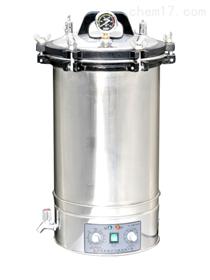 YX-280D小型消毒锅