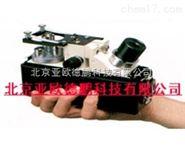 超小型便携式金相显微镜/便携式金相显微镜