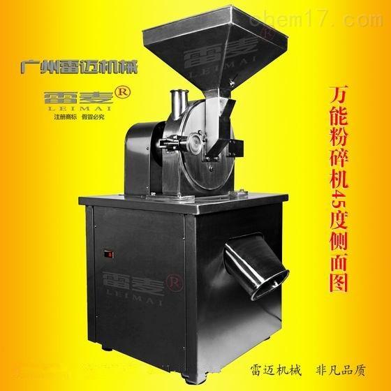 山东药用粉碎机械设备,不锈钢粉碎机