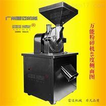 FS180-4山东药用粉碎机械设备,不锈钢粉碎机