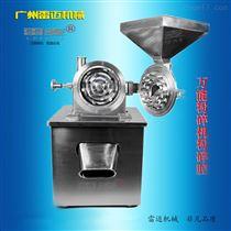 FS180-4小型不锈钢粉碎机价格
