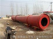 HG-1000山东二手滚筒干燥机价格