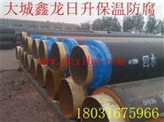 聚氨酯保溫管施工
