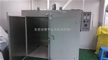 上海烤五金烘干箱