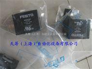 MSN1G-24DC-ODFESTO电磁线圈MSN1G-24DC-OD
